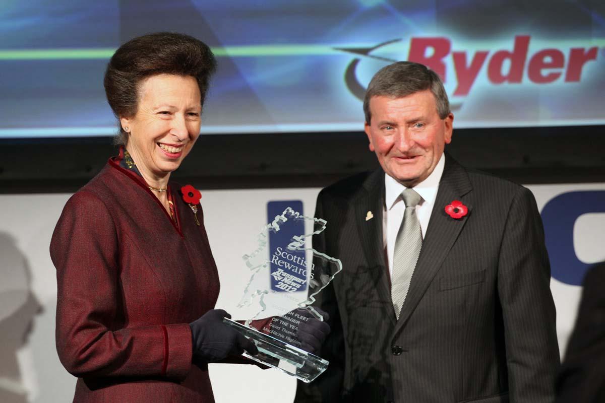 Princess Anne at Awards